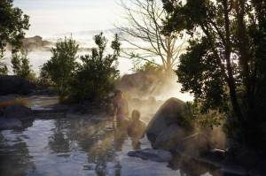 Rotorua hot pools enriched with sulphur