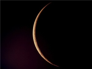 The new moon - pic via photo.accuweather.com