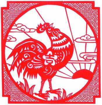 Year of the Rooster 2017